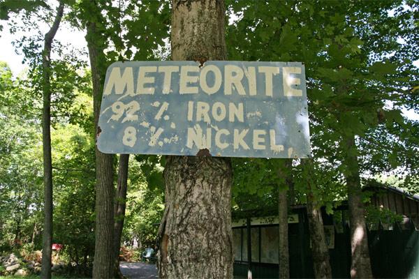 Petrified_meteor