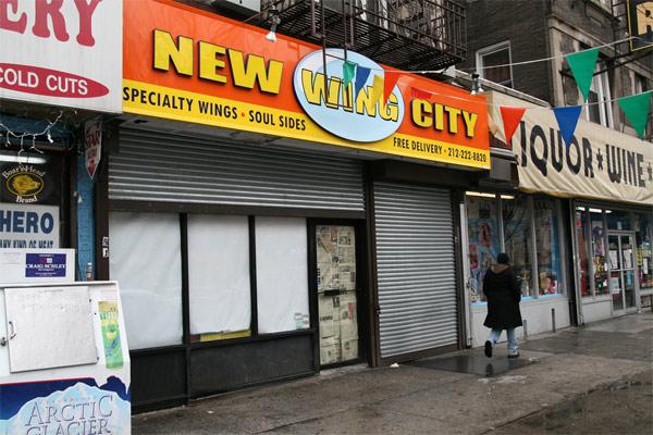New_wing_city