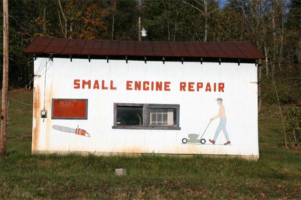 Small_engine_repair