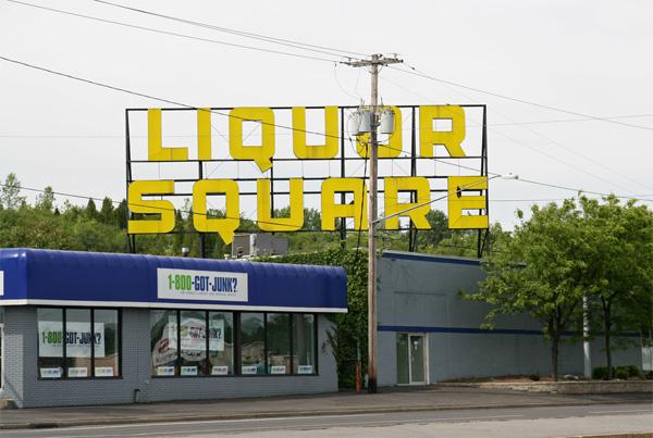 Liquor_square