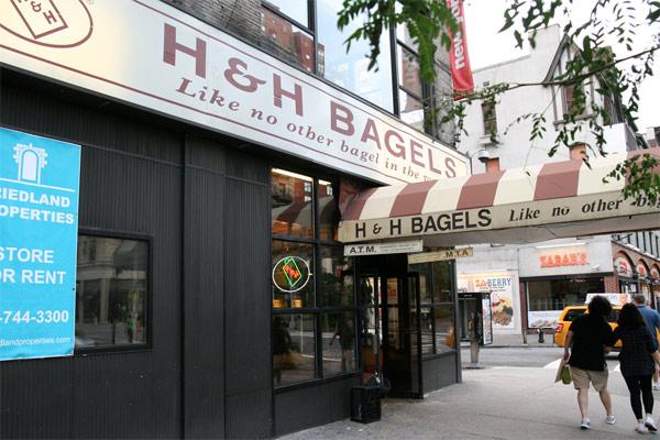 Hh_bagel