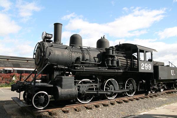 Engine299