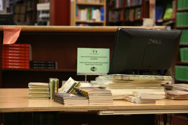 Bookcult