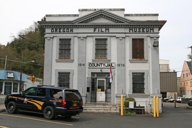 Oregon_film_museum
