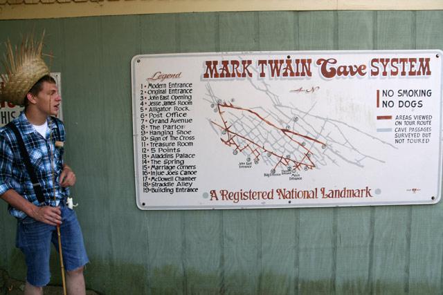 Twaincave
