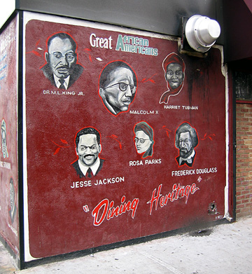 dining heritage mural 2