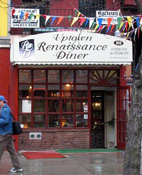 uptown renaissance diner