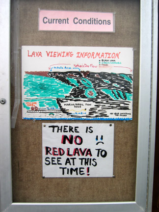 No Red Lava Today