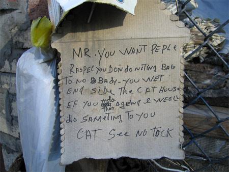 Cat_sign2