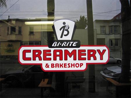 Birite_creamery