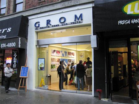 Grom_rain