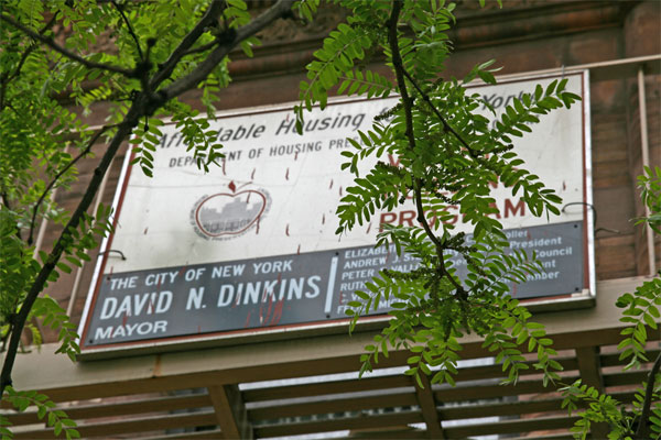 Dinkins_sign