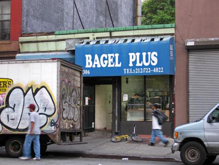 Bagel_plus_1