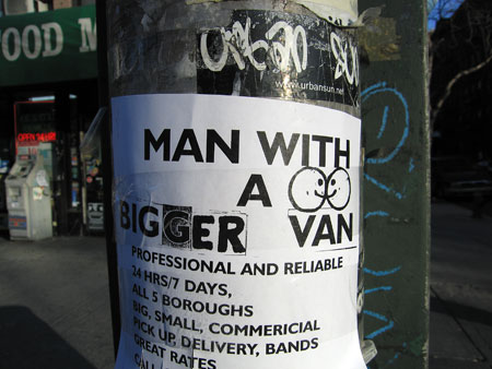 Bigger_van