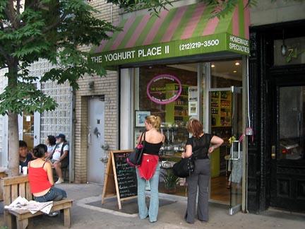 yoghurt place