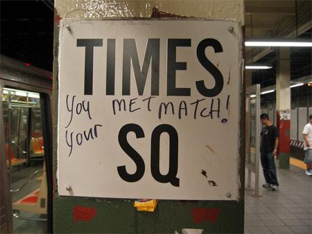 Met_match