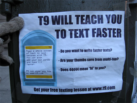 Text_faster